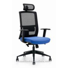 части ОСС стулья