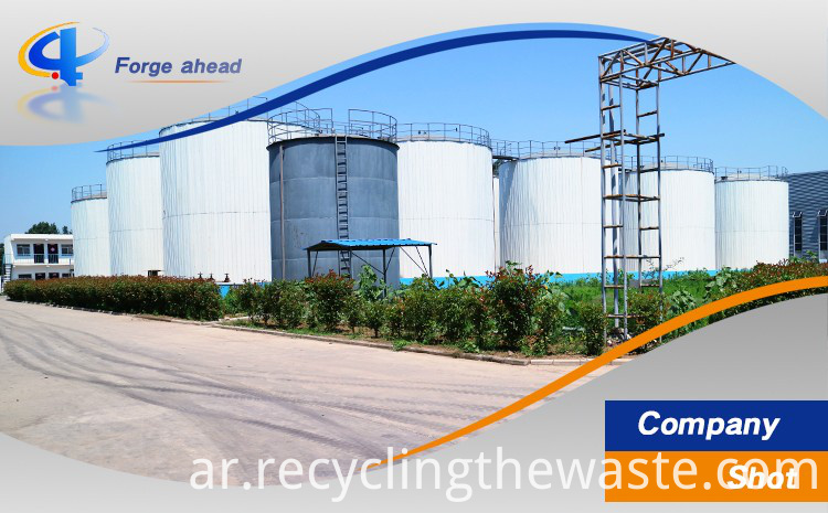 big output gasoline refinery equipment