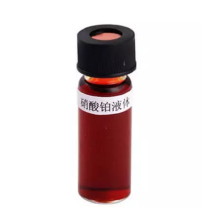 UIV CHEM Platinum tetrachloride CAS 18496-40-7 Cl4Pt Platinum (II) nitrate - solution high quality and large in stock (10-100kg)