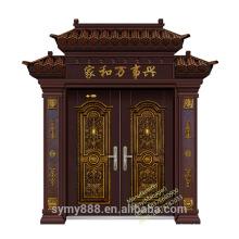 Puertas de seguridad de acero inoxidable Luxury & Hight Quality para el hogar y la oficina
