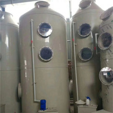 Industrial wet scrubber gas dust collector systems
