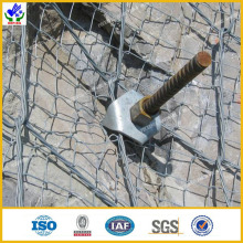 Sns Proteing Mesh System (HPRN-0731)