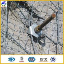 Sistema de malla de protección Sns (HPRN-0731)
