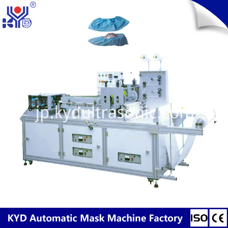Surgical Non Woven Shoe Cover Making Machine