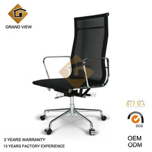 Black Mesh Manager Executive Office Furniture (GV-EA119 mesh)