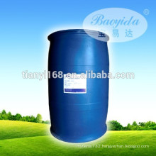 HMP-1201 PU Resin for PET film coating