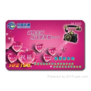 Telecom Cards,Telecom cards supplier,Telecom Cards printing