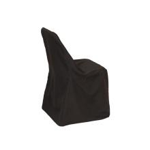 Чехлы для складных стульев из полиэстера