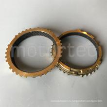 Кольцо синхронизатора второй передачи автомобиля для BYD, 5T-09-1708115