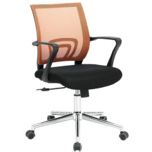 T-33A chair for computer