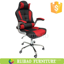 2016 Zhejiang Office Furniture Conference Chair Racing Seat