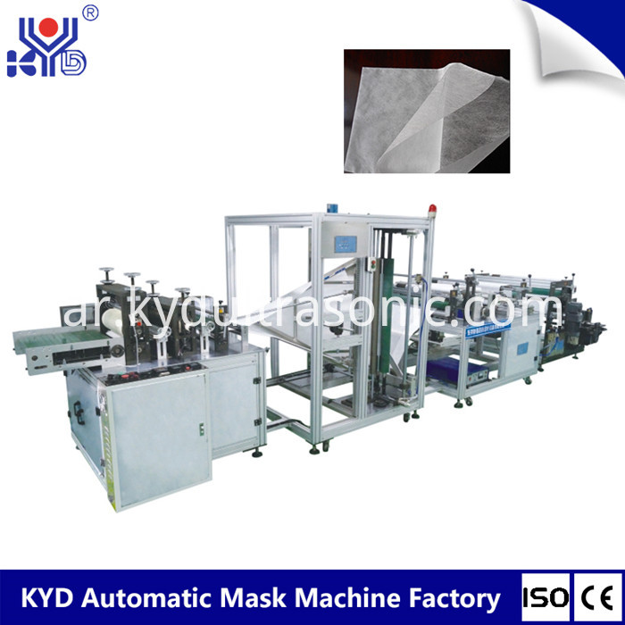 Nonwoven Pillowcase Making Machine