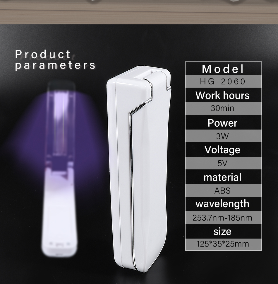 hot sell foldable uv lamp disinfection trolley