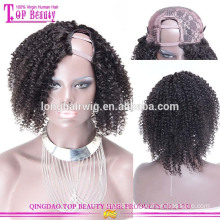 Cheap remy indian human hair wigs kinky curly u part wig for sale