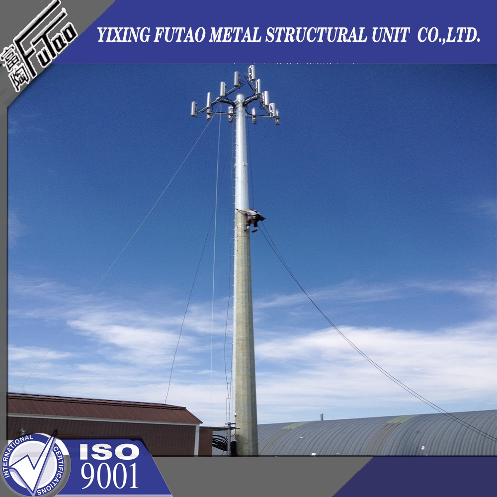 30 M 35M Telecom Antenna Monopole With Slip Joint
