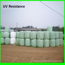 500мм*1800м*25mic взорван Силосная пленка сельскохозяйственного тюках обернуть