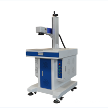 Xuanzun small metal fiber laser marking cutting machine