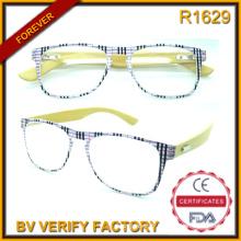 R1629 Haute qualité lunettes Ultra de lecture fine Witn, Temples bambou