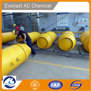 supply anhydrous ammonia for cold storage