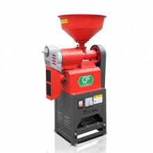 Máquina de separador de molino de pulido blanqueador de arroz blanco de pequeña escala DAWN AGRO