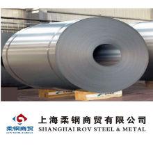 Hot Rolled Steel Plate/Low Alloy Steel Plate/Car Steel Plate (B380CL)