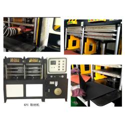 customized kpu sport vamp upper making machine