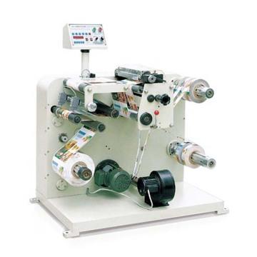 ZX-320 420 automatic slitting machine
