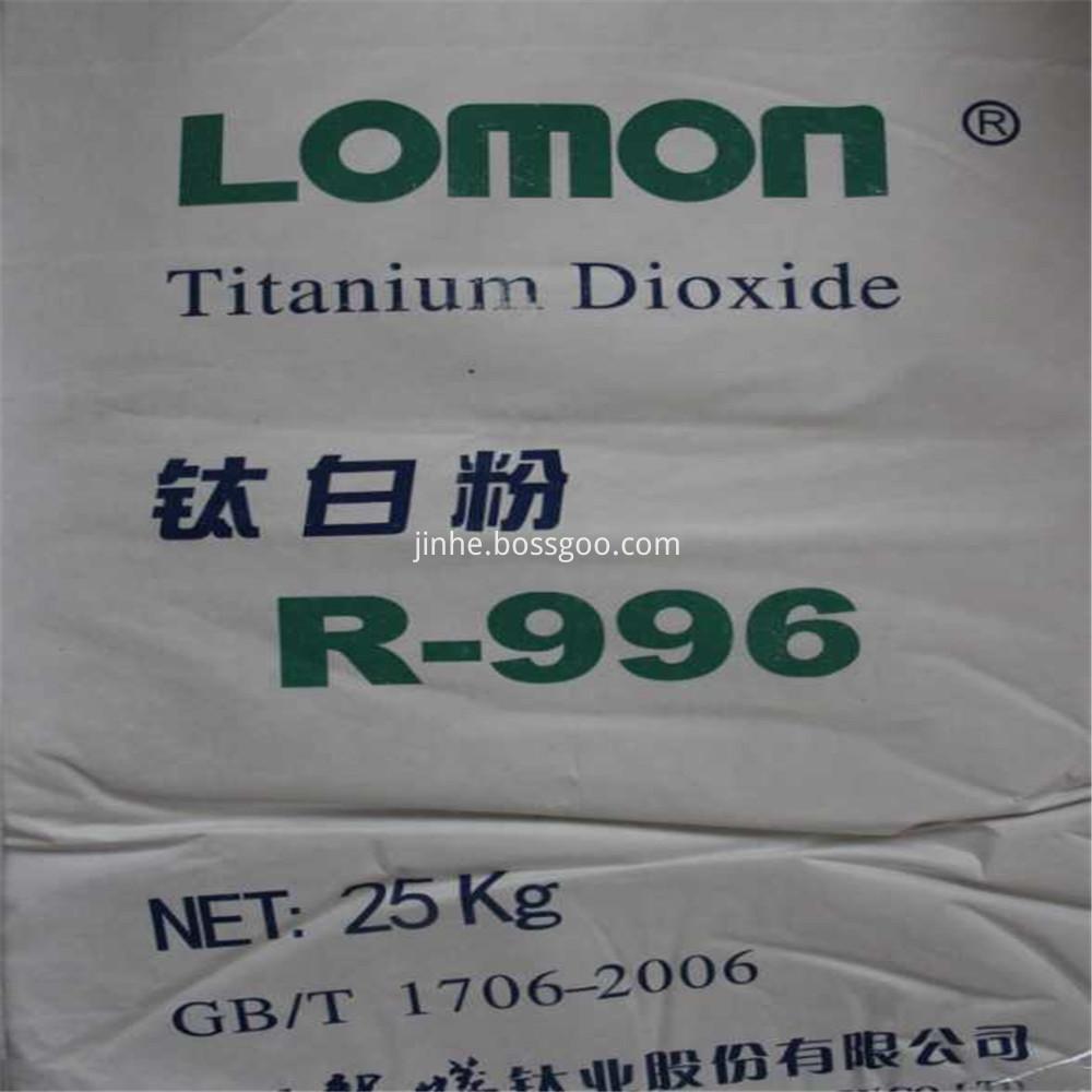 Titanium Dioxide Rutile (82)