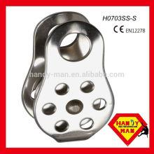 H0703SS-с се EN12278, веревки size13mm, Нержавеющая сталь фиксированный стороне Шкив