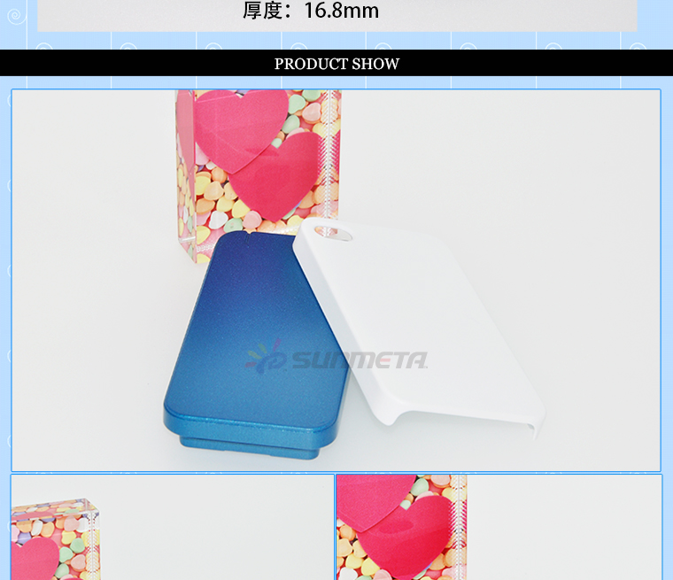 Sublimation Case Mold