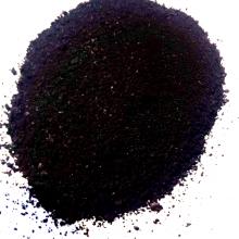 Azufre negro solubilizado 1