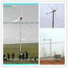 Precio bajo 10kw generador eólico para la venta