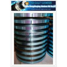Самоклеящаяся односторонняя синяя ламинированная алюминиевая фольга (AL-PET) Al-Mylar Tape