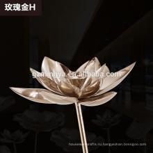 высокое качество длинный стебель серебро/розовое золото утюг лотоса ремесла