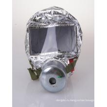 Чрезвычайной пожарной маску Побег с 800PA сопротивление на вдохе