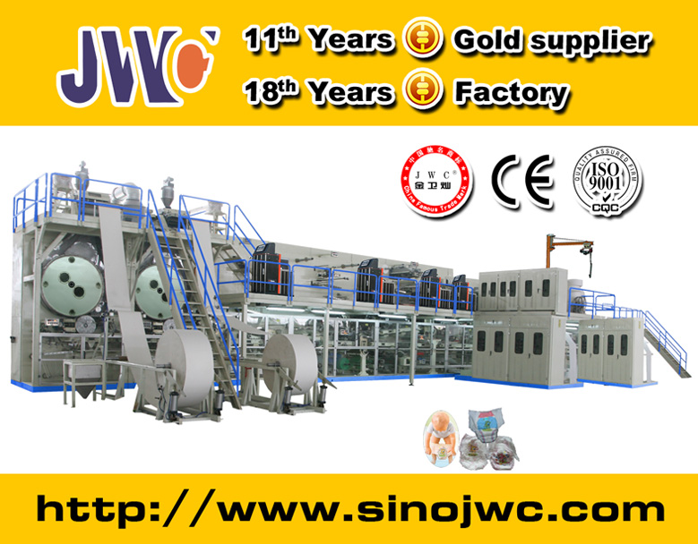 High Speed Disposable Training Pants Diaper Making Machine