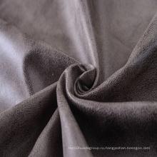 100% полиэстерная бронзовая замшевая ткань из синтетической кожи