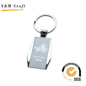 China Neues Design Spezial Metall Schlüsselanhänger Mit Logo