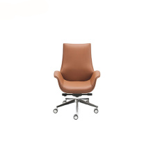 Contemporary Leather Executive Commercial Armchairs