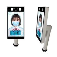 8 Inch Screen 1080P Facial Recognition Camera