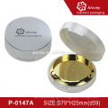 Fashion Cheap empty compact powder container