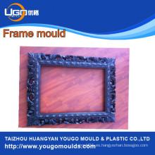 2014 Moldura de alta calidad del marco del espejo