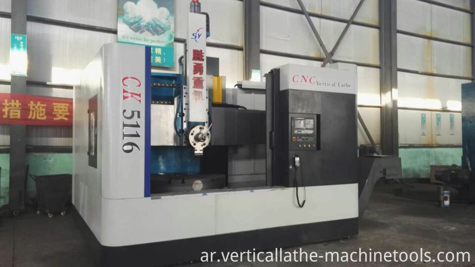 Single frame vertical lathe