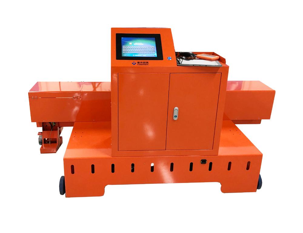 floor printer