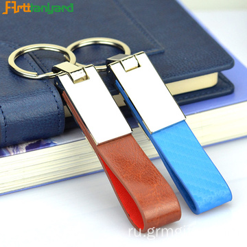 Custom Leather Keychain For Gift
