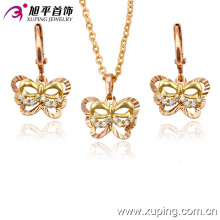 Mode Charme CZ Multicolore Butterffly -Shaped Imitation Jewelry Set -63189