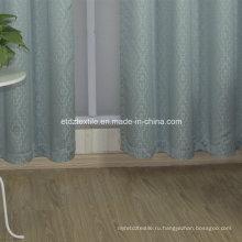 2016 Water Blue Color Современный дизайн Window Curtain Fabric