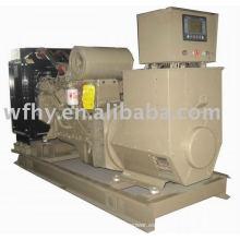 El mejor precio 150KVA tipo abierto generador diesel con motor Cummins