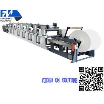 Impresora Flex de Bolsa de Papel