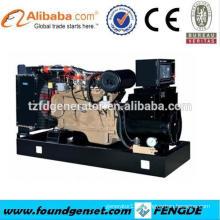 20% discount TBG series 200KW gas electric generator
